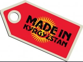 Made in Kyrgyzstan