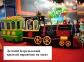 Аттракцион для детских развлекательных игровых центров 24-х местный паровоз на колесах.  2