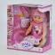 Кукла функциональная Yale Baby 2