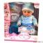 Кукла функциональная Yale Baby 0