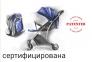 Детская компактная коляска Yoga Y-1 (для путешествий)  7