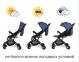 Детская компактная коляска Yoga Y-1 (для путешествий)  4