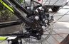 Горный велосипед Trinx 26'' 0
