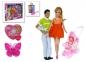 Кукла  Defa lucy Happy Family 8088 0