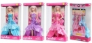 Кукла Defa Lucy по красной дорожке 8240 0