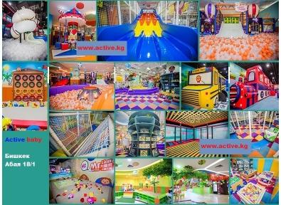 Детские комнаты и лабиринты для детских развлекательных игровых центров и парков