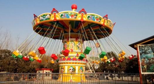 Карусель цепочная или крылатая для детских развлекательных игровых центров и парков