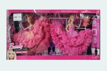 Кукла подруги модницы в розовом платье