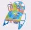 Шезлонг-кресло-качалка Ibaby