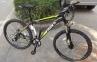 Горный велосипед Trinx 26''