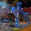 Аттракцион для детских развлекательных игровых центров и парков. Маятник или пиратский кораблик
