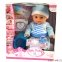 Кукла функциональная Yale Baby